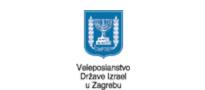 Veleposlanstvo države Izrael u Zagrebu